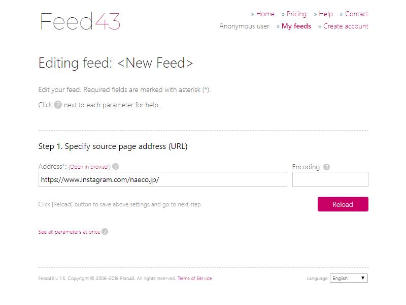 Feed43のEdit画面