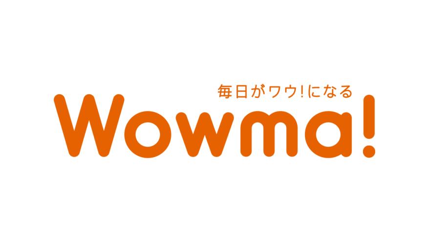 Wowma!のロゴ